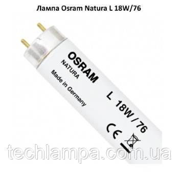 Лампа Osram Natura L 18W/76, для мяса и рыбы