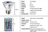 Мультицветная светодиодная лампа с пультом ДУ RGB 4W Е27, фото 6