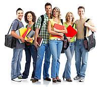 Студенческие программы и трудоустройство за рубежом