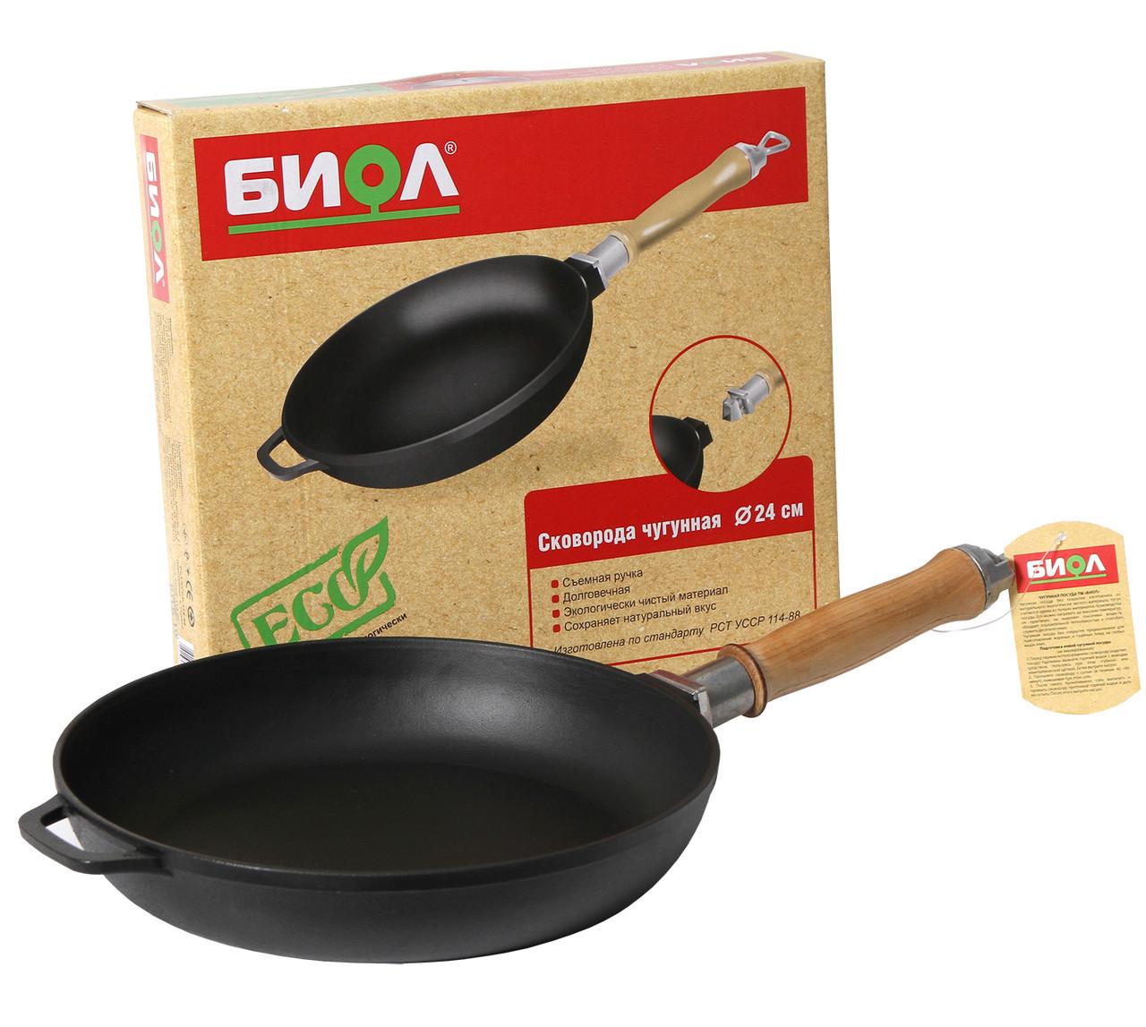 Сковорода чугунная 22 см * 4,5 см сьемная ручка Биол 0122