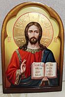 Иконы писаные. Икона Господь Вседержитель 30*20  см
