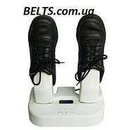 Универсальная электрическая сушилка для обуви Deodorizing & Sterilizing Shoes Dryer, электросушилка для любой