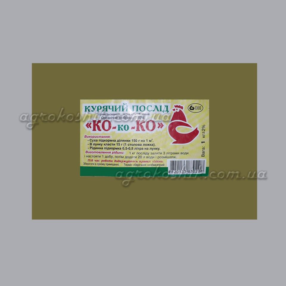 Куриный помет (гранулированный) 1кг