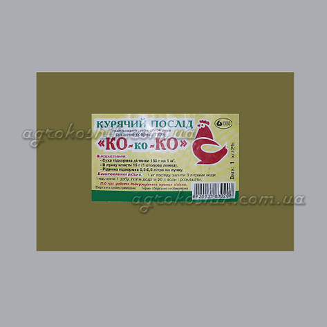 Куриный помет (гранулированный) 1кг, фото 2