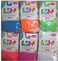 Колготы детские цветные