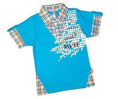 Футболки, майки, рубашки для мальчиков