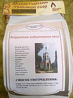 Монастырский чай травяной сбор для похудения Белорусский