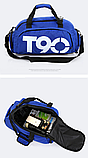 Сумка-рюкзак спортивний яскрава Т90, фото 5
