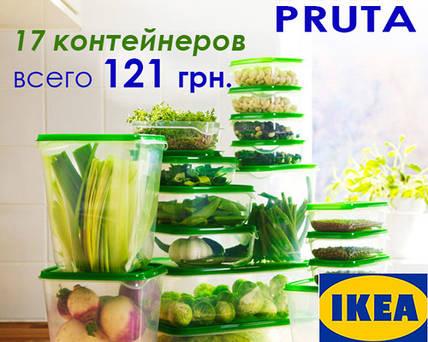 Акция! Самая низкая цена в Украине