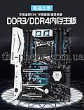 Комплект  Xeon e5 2678 V3, HuananZHI X99-TF Gaming  Память 64 Гб Кулер Lga 2011 LGA2011 DDR4 DDR3, фото 8