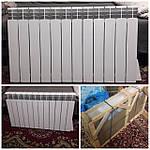 Електричні радіатори опалення