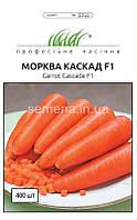 Морква Каскад F1 400 шт.