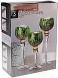 Набор 3 стеклянных подсвечника Christel 30см, 35см, 40см, шампань BD-527-712, фото 2
