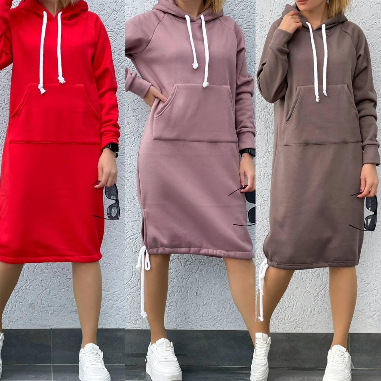 Тепле плаття в спортивному стилі з капюшоном і кишенею кенгуру