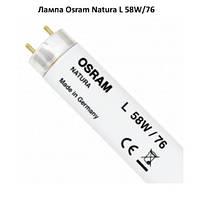 Лампа Osram Natura L 58W/76, для мяса и рыбы, фото 1