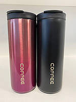 Термокружка Coffee 500ml термочашка термос чашка Термо Кружка для кави, чаю та напоїв