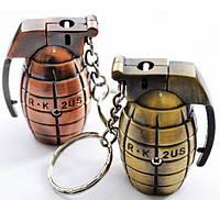 Зажигалка-брелок граната №1952