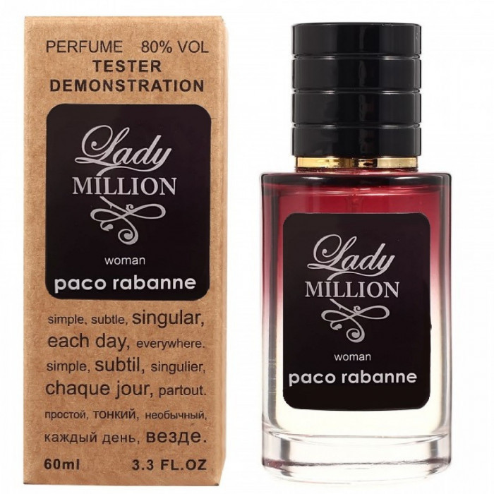 Paco Rabanne Lady Million - Selective Tester 60ml