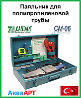 Паяльник для полипропиленовой трубы Candan CM-06 20-25-32-40 mm.