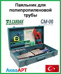 Паяльник для поліпропіленової труби Candan CM-06 20-25-32-40 mm.