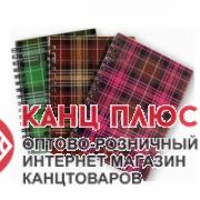 """Economix Блокнот А7, 48 листов """"Шотландка"""" спираль сбоку  арт.Е20233"""