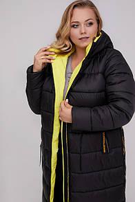 Подовжене стьобана пальто двокольорове зима 48-56 розмір