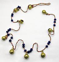 Колокольчики бронзовые на нитке (9 шт)(112 см)(Bell Ghungroo small)