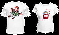 """Парные футболки """"Карлсон и варенье"""", фото 1"""