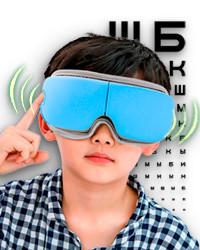 Очки массажер для глаз десткие Aerpul AR-2062
