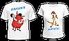 """Парные футболки """"Тимон и Пумба"""""""