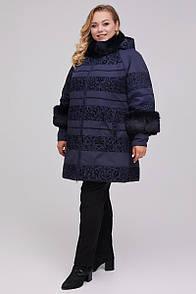 Гарна куртка пальто смуги з натури кроликом осінь-зима т-синя 48-62 розмір