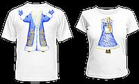 """Парные футболки """"Дед Мороз и Снегурочка"""", фото 1"""