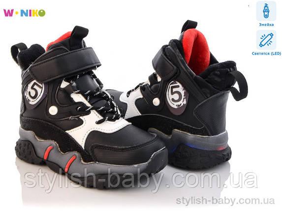 Дитяче взуття оптом. Дитяче зимове взуття 2021 бренду W. niko для хлопчиків (рр. з 26 по 31), фото 2