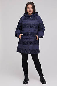 Гарна куртка пальто смуги осінь-еврозима синя 48-62 розмір