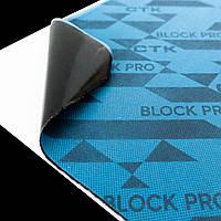 Виброизоляция для авто (шумоизоляция, шумовиброизоляция автомобиля) SoundProOFF BLOCK PRO (sp-0023)