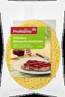 Губки целюлозні загал. призначен. Profissimo Zellulose Allzweckschwämme, 3 St