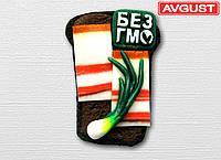 """Магнит """"Бутерброд сало с зеленым луком без ГМО"""""""
