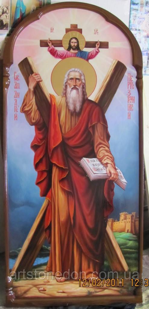 Икона писаная Святой Апостол Андрей Первозванный