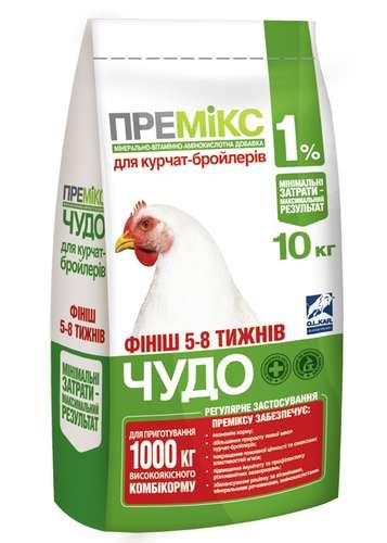 Премикс ЧУДО 1% для бройлеров 5-8 недель 10 кг O.L.KAR.