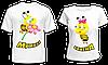 """Парные футболки """"Мужжж и Жжжена"""""""