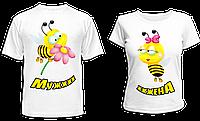 """Парные футболки """"Мужжж и Жжжена"""", фото 1"""