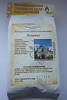 Монастырский чай травяной сбор от псориаза Белорусский