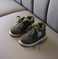 Детские ботиночки для девочки и для мальчика на меху стильные хаки размеры 22-25