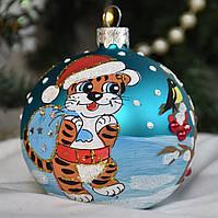"""Новогодний ёлочный шар из стекла 80 мм, символ года """"Тигренок с мешком"""""""