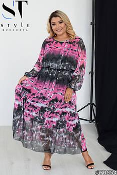 Воздушное шифоновое платье с абстрактным принтом, в талии на резинке с 50 по 60 размер