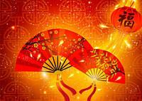 Скоро Китайский Новый Год ;)