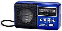 Компактная портативная MP3 Колонка SPS WS 239 USB FM