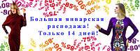 """Доллар растет!! А у нас скидки !!! Ждем Вас на виртуальных полках интернет магазина """"Glorix"""" http://glorix.com.ua/"""