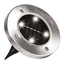 Уличный светильник на солнечной батарее Solar Disk Lights 4 led