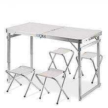 Стол складной + 4 стула (усиленный) + регулировка высоты